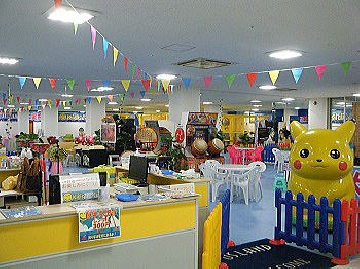 Kid's US LAND M.E.M柏店
